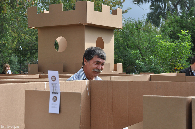 Cardboard city_030