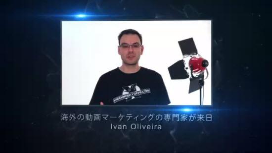 イヴァン・オリヴェイラ(Ivan Oliveira)