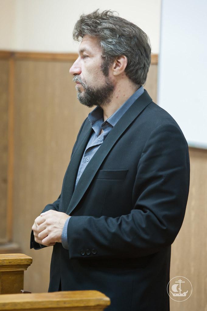 Преподаватель древних языков в СПбПДА