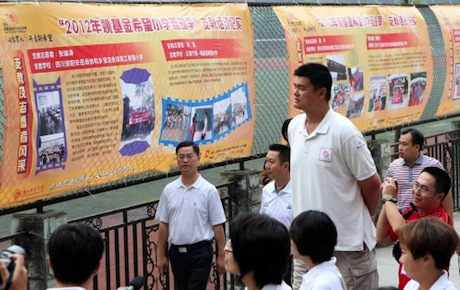 August 24th, 2012 - Yao Ming visits a basketball camp in Sichuan