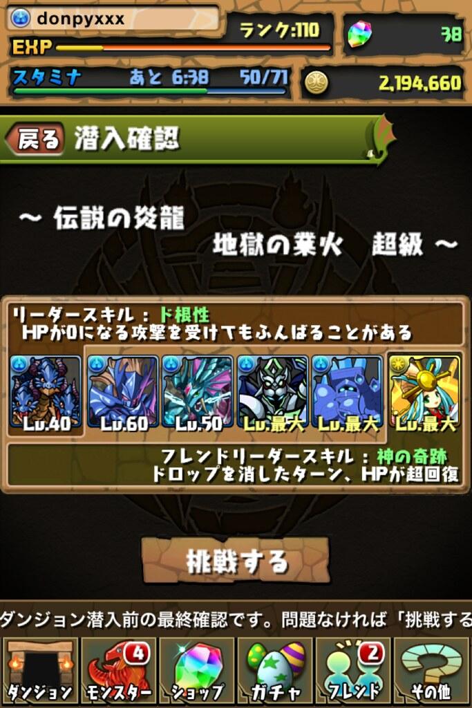 20120827010202