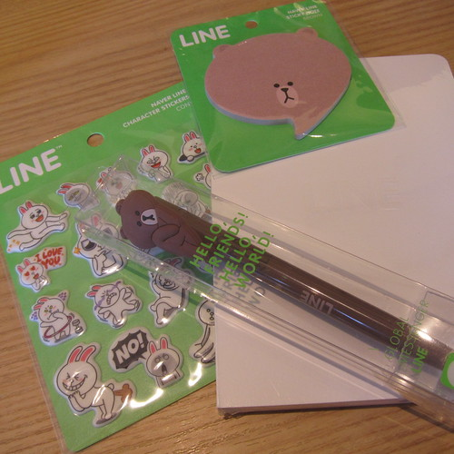 LINE Gifts