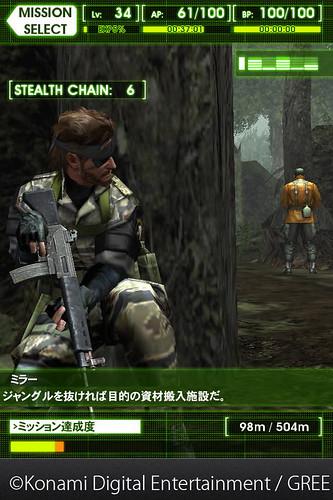 Metal Gear Solid Social Ops