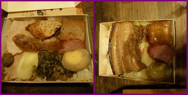 悟饕飯包館1