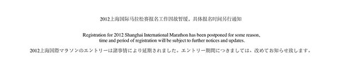 The Shanghai Marathon has had a Japanese sponsor for years, but now they seem to kick them out