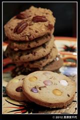 Café De Vida・Cookies/クッキー