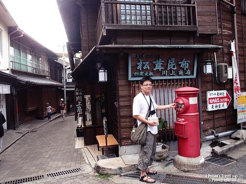 2012_Summer_Kansai_Japan_Day2-48