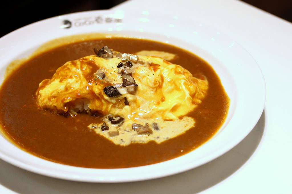 Pork Cutlet Curry with Cheese @ CoCo Ichibanya