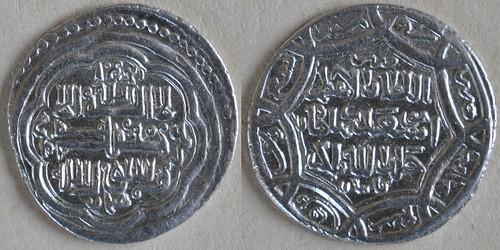 Quelques monnaies mongoles & musulmanes 8062722135_3ed5387fa8