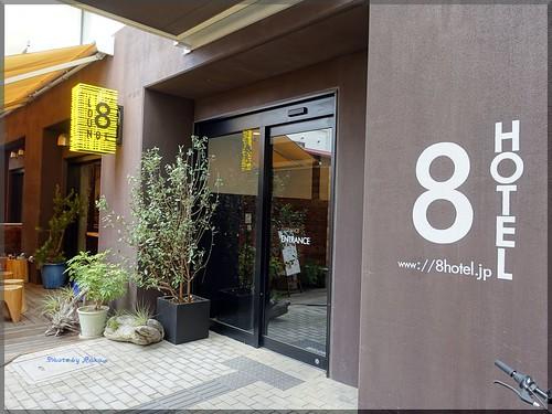 Photo:2016-08-16_ハンバーガーログブック_ビジネス&リゾートホテルのラウンジにて【藤沢】8Lounge_01 By:logtaka