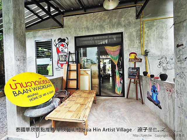 泰國華欣景點推薦 華欣藝術村 Hua Hin Artist Village 59