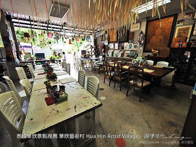 泰國華欣景點推薦 華欣藝術村 Hua Hin Artist Village 62