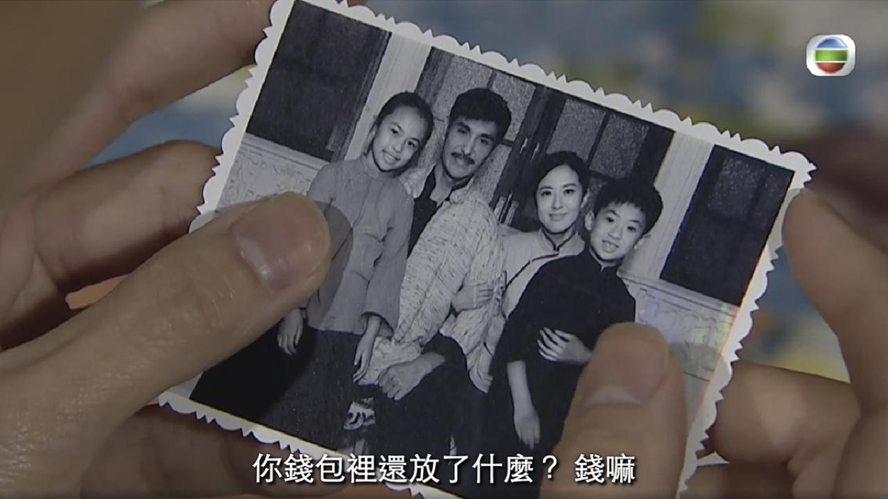 這幀黑白全家福,看到嗎?照片的旁邊是花紋包邊,是40、50年代的曬相風格,明顯看到劇組有花過功夫做資料搜集。