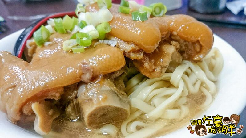 港園牛肉麵(20160714)_9191