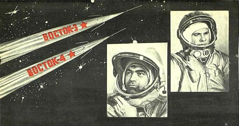 Il y a 50 ans: Nikolayev et Popovitch 7752756678_feec000eac_b