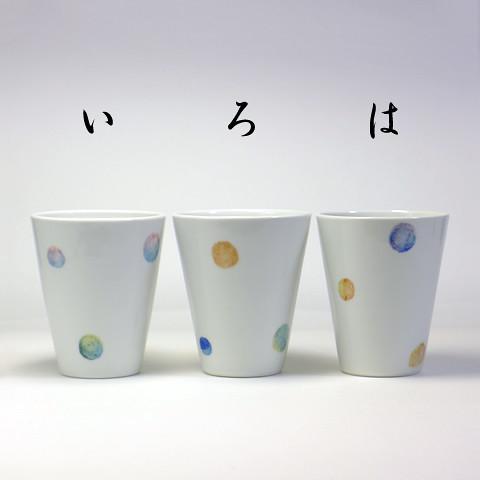 砥部焼 陽貴窯「フリーカップ/マシュマロ」