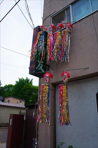 Decoraciones de tanabata