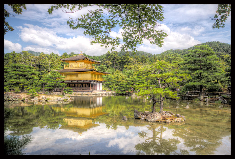 Kinkakuji - the golden temple