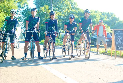 Rapha Koshin Gentleman's Race