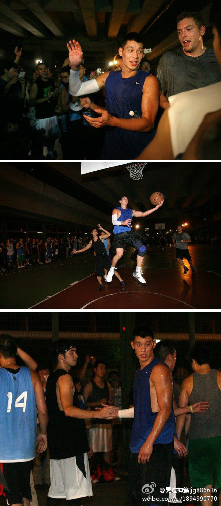 August 30th, 2012 - Jeremy Lin and some of his friends play in a streetball game
