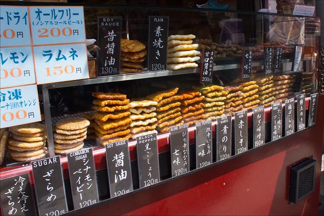 13082012Tokio5_Enoshima&Ueno-36