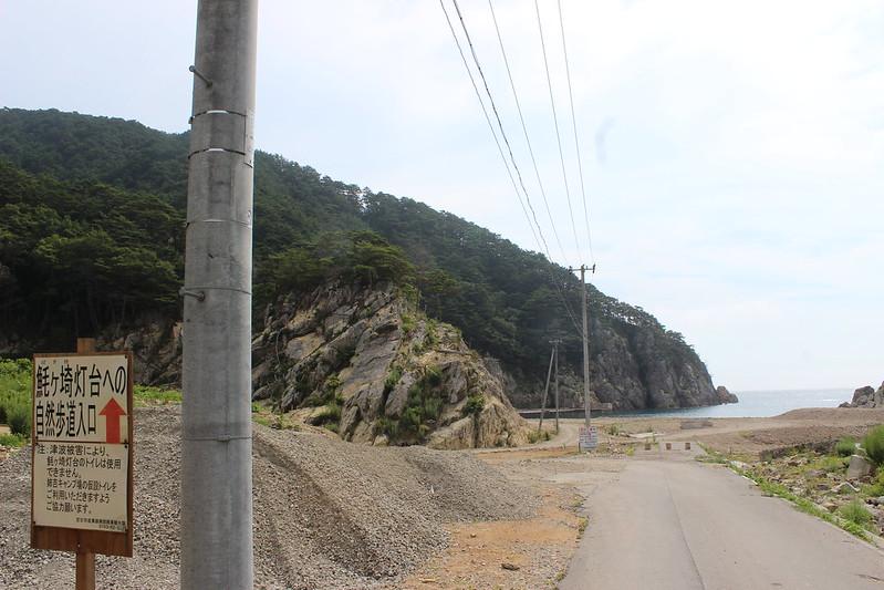 魹ヶ崎への入口へ その2