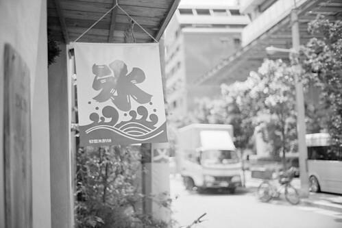 夏/summer