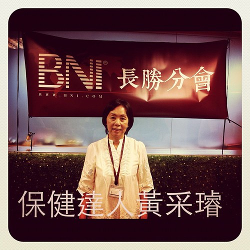 BNI長勝分會:八分鐘分享,保健達人黃采璿 by bangdoll@flickr