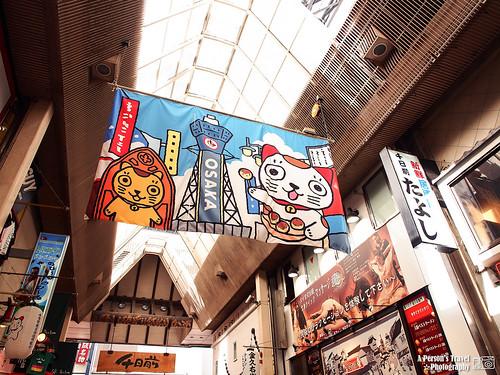 2012_Summer_Kansai_Japan_Day1-40