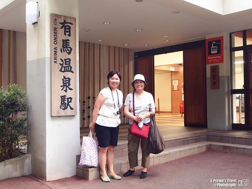 2012_Summer_Kansai_Japan_Day2-79