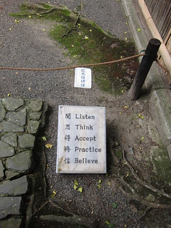 Picture of Buddhist sign