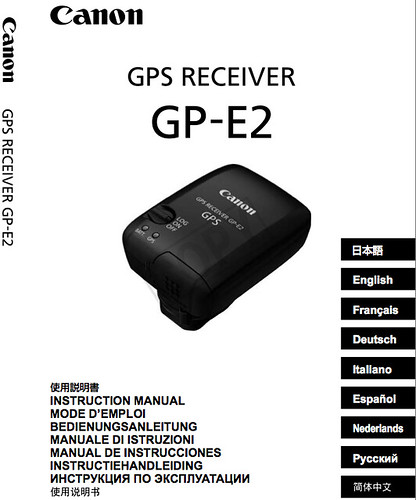 Canon GP-E2 Manual