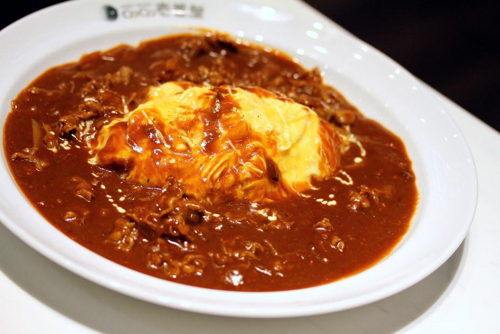 Creamed Mushroom Omelet Curry @ CoCo Ichibanya