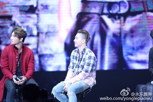 BIGBANG VIP Event Beijing 2016-01-01 credit on pic (3)