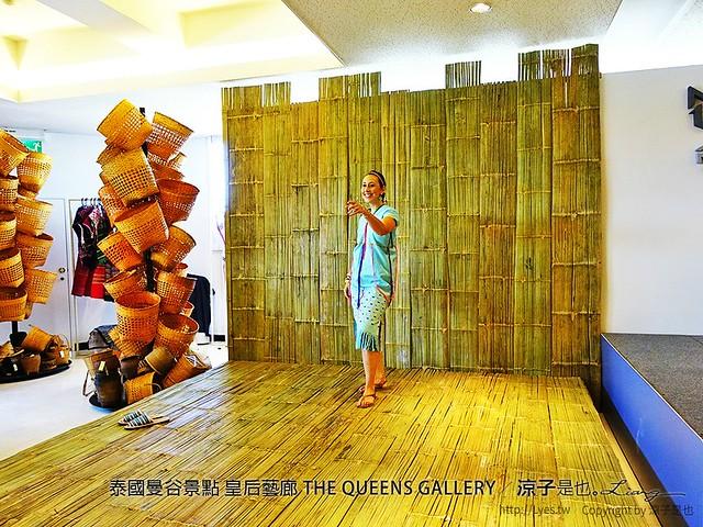 泰國曼谷景點 皇后藝廊 THE QUEENS GALLERY 102