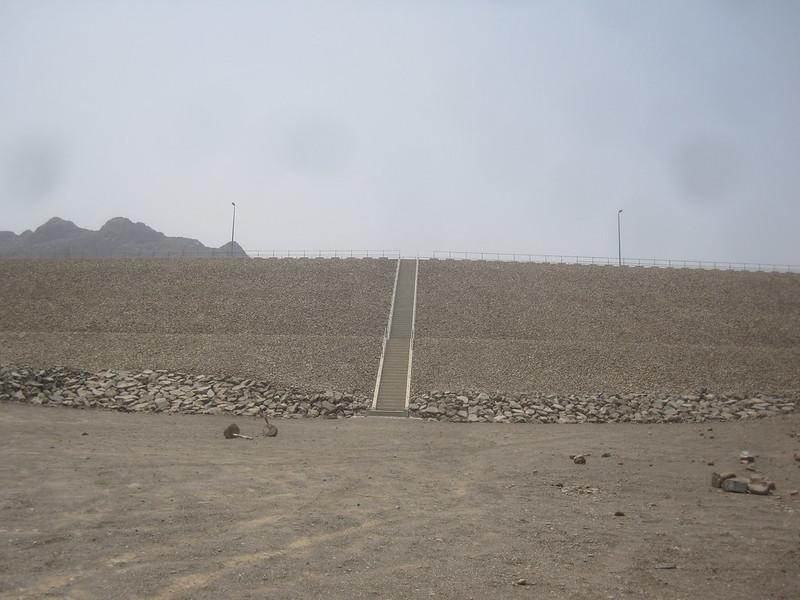 Wadi Al Wurayyah Dam United Arab Emirates