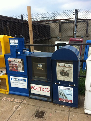 Politico Boxes at Vienna/Fairfax