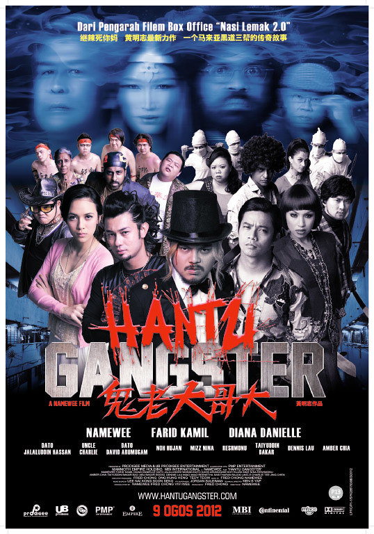 Hantu Gangster Final Poster.jpg