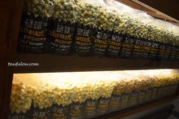 Planet Popcorn (5)