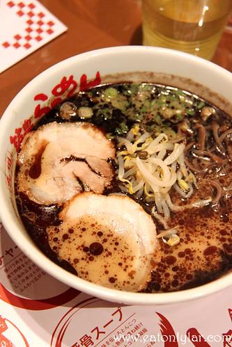 Black Garlic Ramen, Yamagoya Ramen