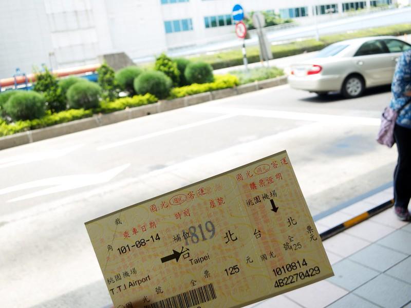 2012 台湾旅行 桃園空港→台北 バス 125元