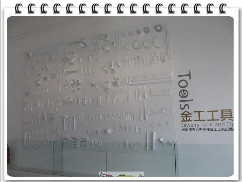光淙金工藝館 (12)