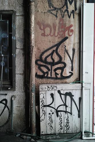 2012.09.11(SDIM1604