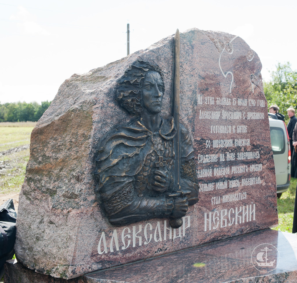 Памятник на месте стоянки дружин святого Александра Невского