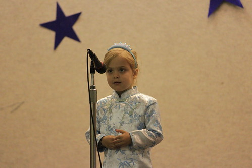 2012 Primary Talent Show