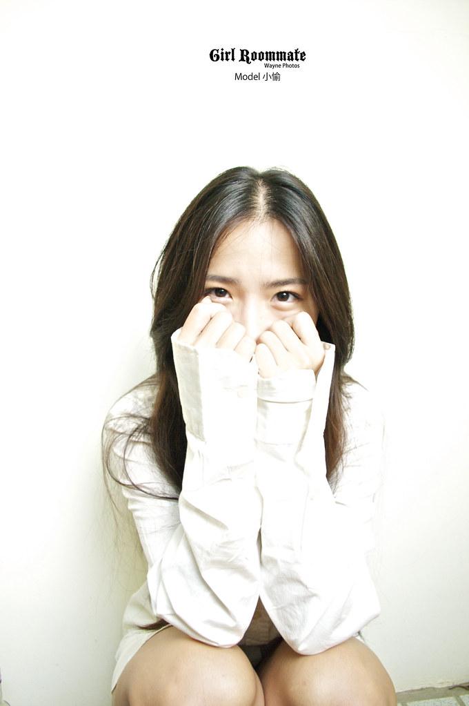 """""""女孩室友"""" -- 「小愉」"""