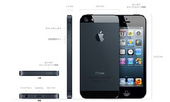 iPhone 5 Black 64GB 予約完了