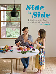 I Heart Craft Books Video: Side by Side, with Tsia and Cedar Carson