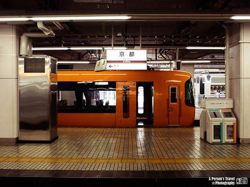 2012_Summer_Kansai_Japan_Day5-3