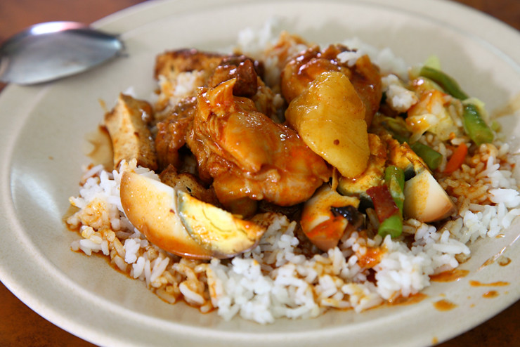 Hainan-Curry-Chicken-Rice